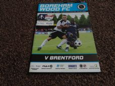 Boreham Wood v Brentford, 2012/13 [FA]